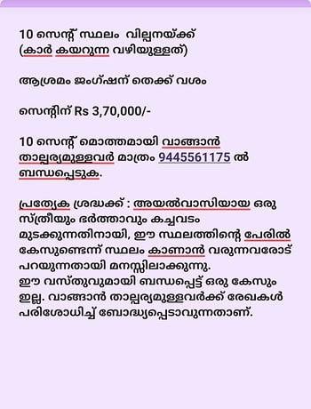 IMG_20201224_083254