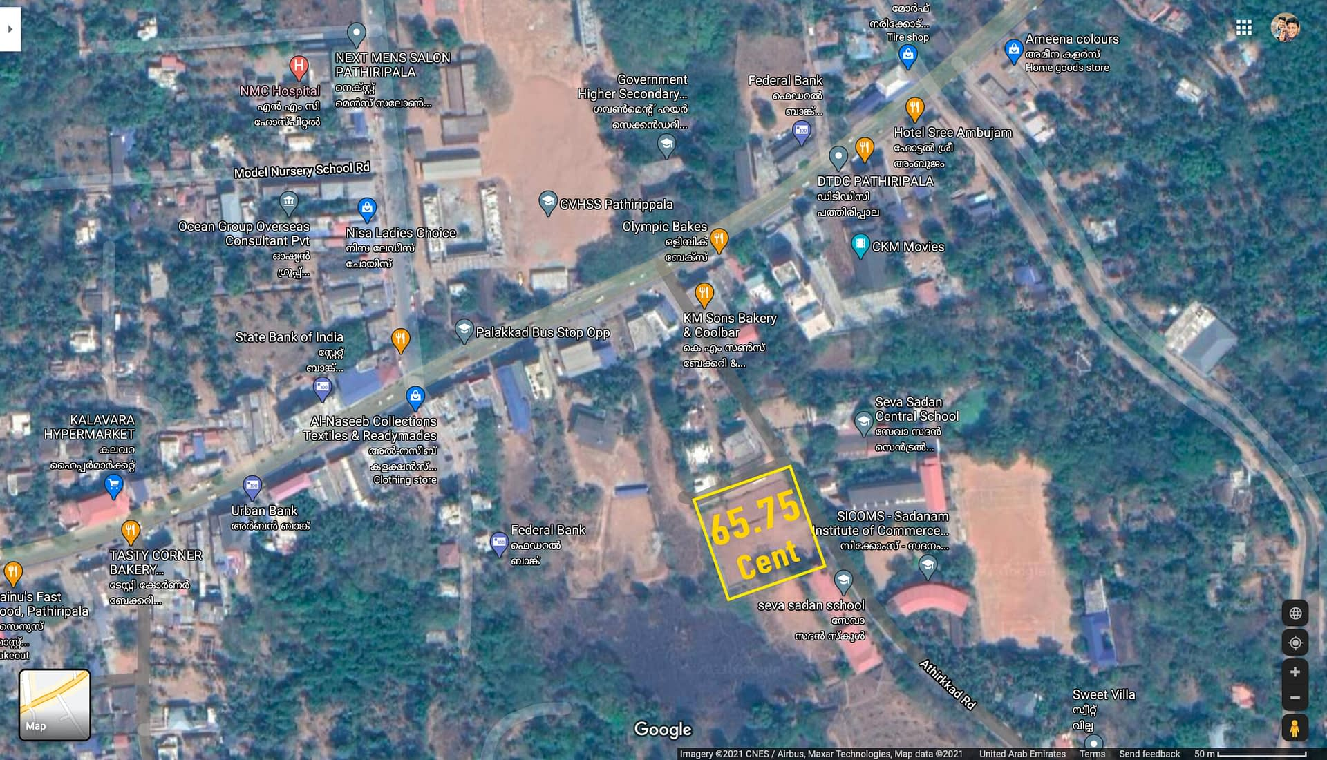 COMMERCIAL LAND FOR SALE IN PATHIRIPALA (PALAKKAD)